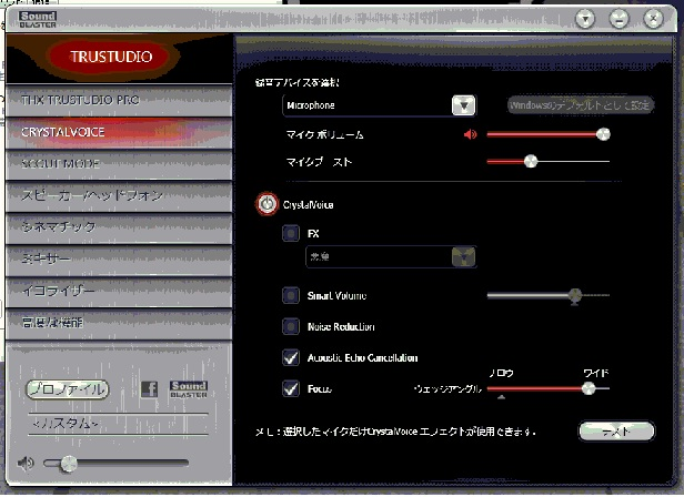 RECON-3D-3.jpg