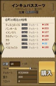 mabinogi_2012_03_22_002.jpg