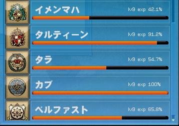 mabinogi_2012_04_04_004.jpg