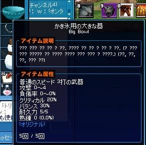mabinogi_2012_04_06_005.jpg
