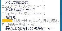mabinogi_2012_04_27_001.jpg