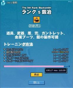 mabinogi_2012_04_29_002.jpg