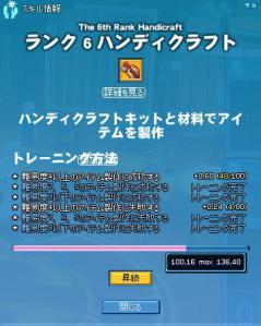 mabinogi_2012_04_30_001.jpg