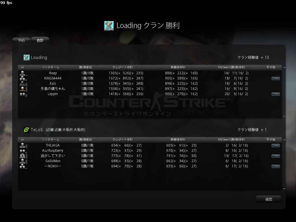 cstrike-online 2011-09-13 21-33-13-923