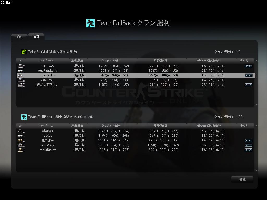 cstrike-online 2011-09-13 22-18-13-256