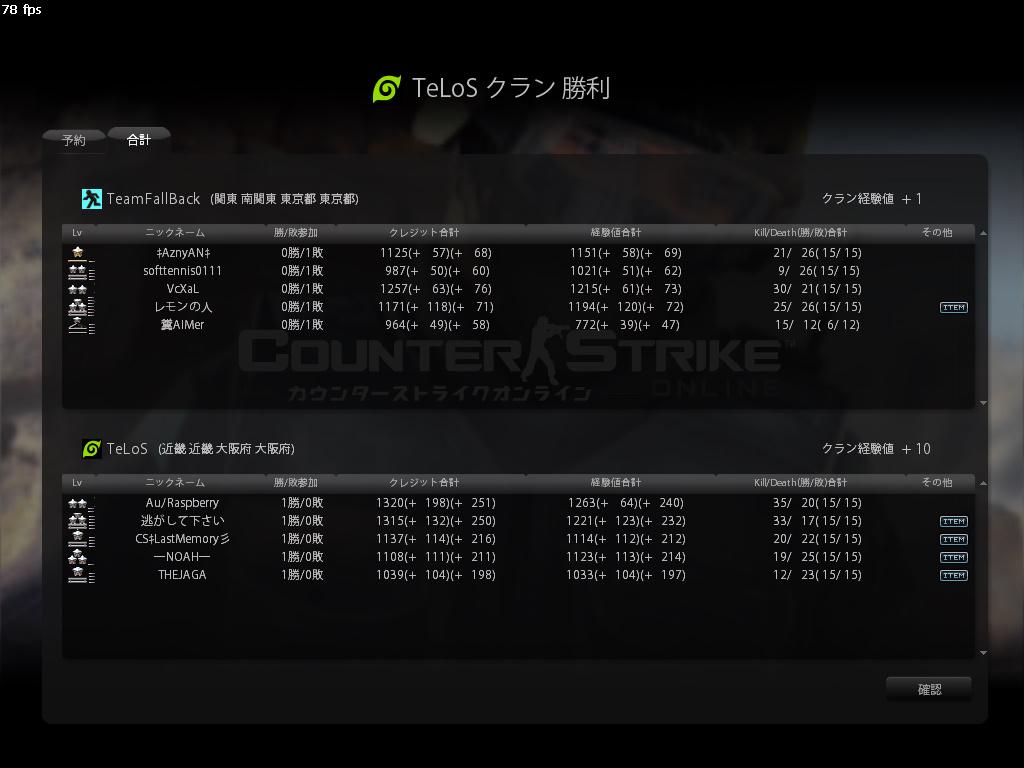 cstrike-online 2011-09-14 20-51-00-778