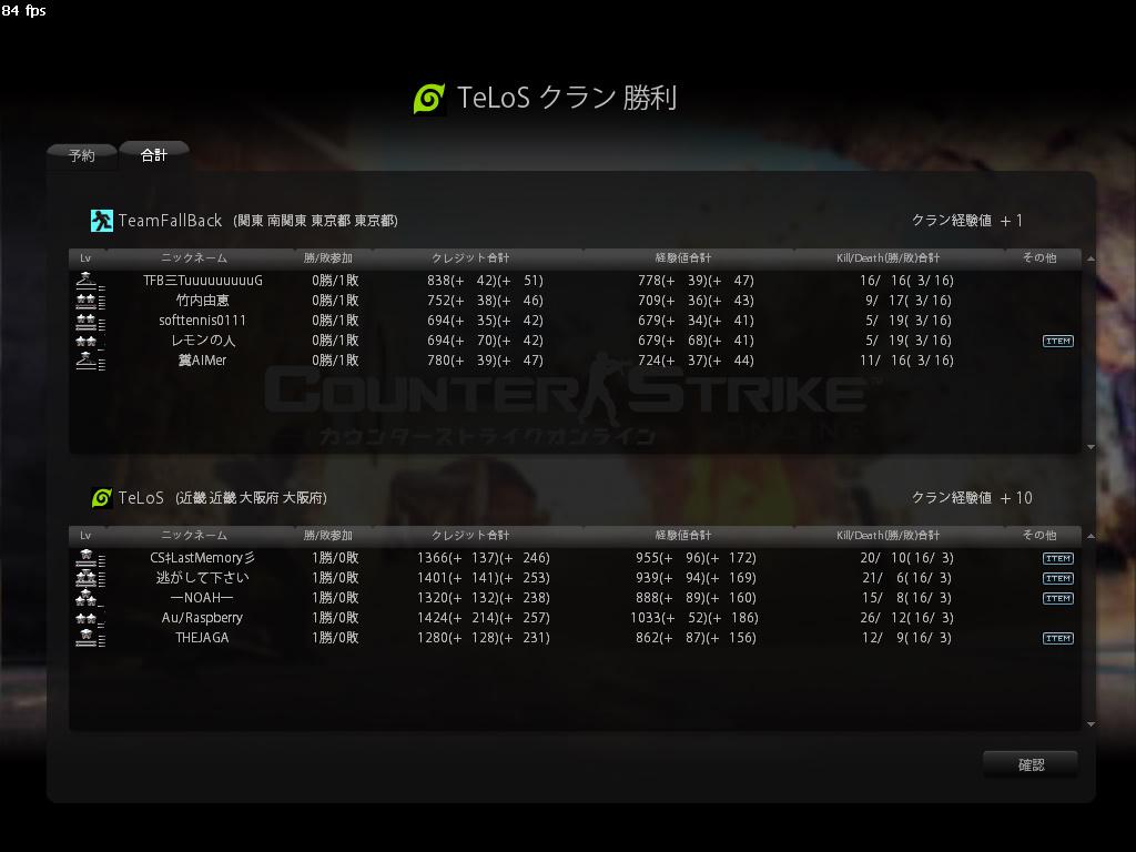 cstrike-online 2011-09-14 21-27-28-418
