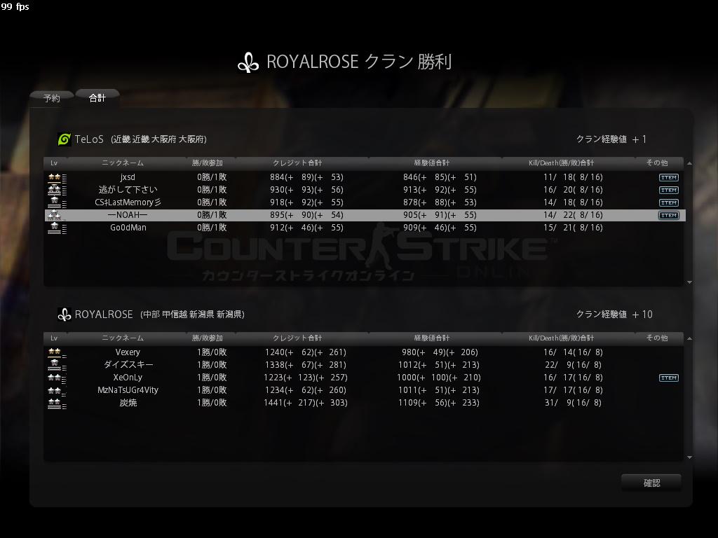 cstrike-online 2011-09-15 00-16-18-385