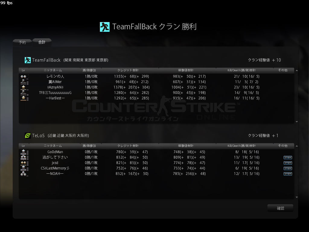 cstrike-online 2011-09-15 20-35-32-342