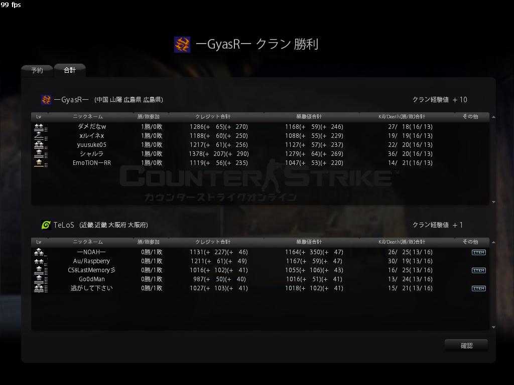 cstrike-online 2011-09-17 00-42-50-945