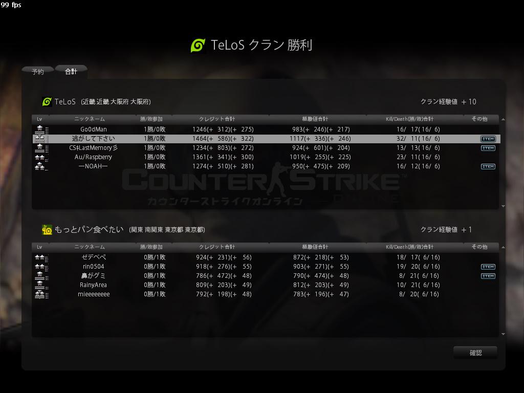 cstrike-online 2011-09-17 02-01-42-826
