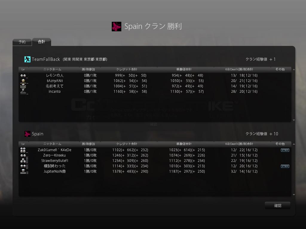 cstrike-online 2011-09-17 15-02-01-114