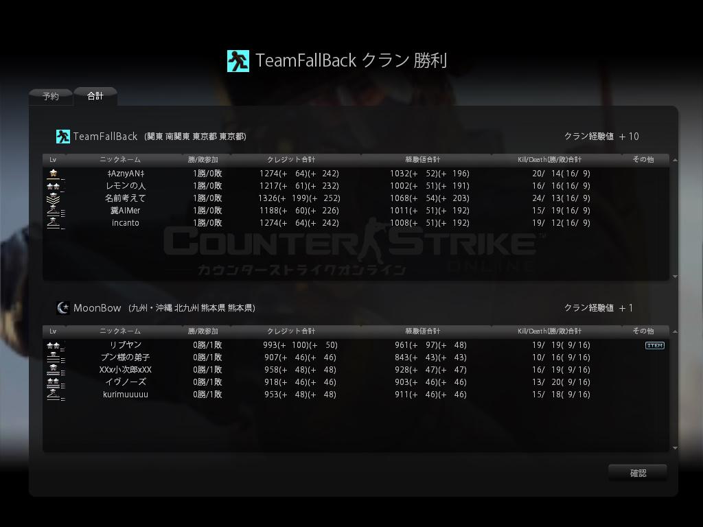 cstrike-online 2011-09-17 15-50-08-968