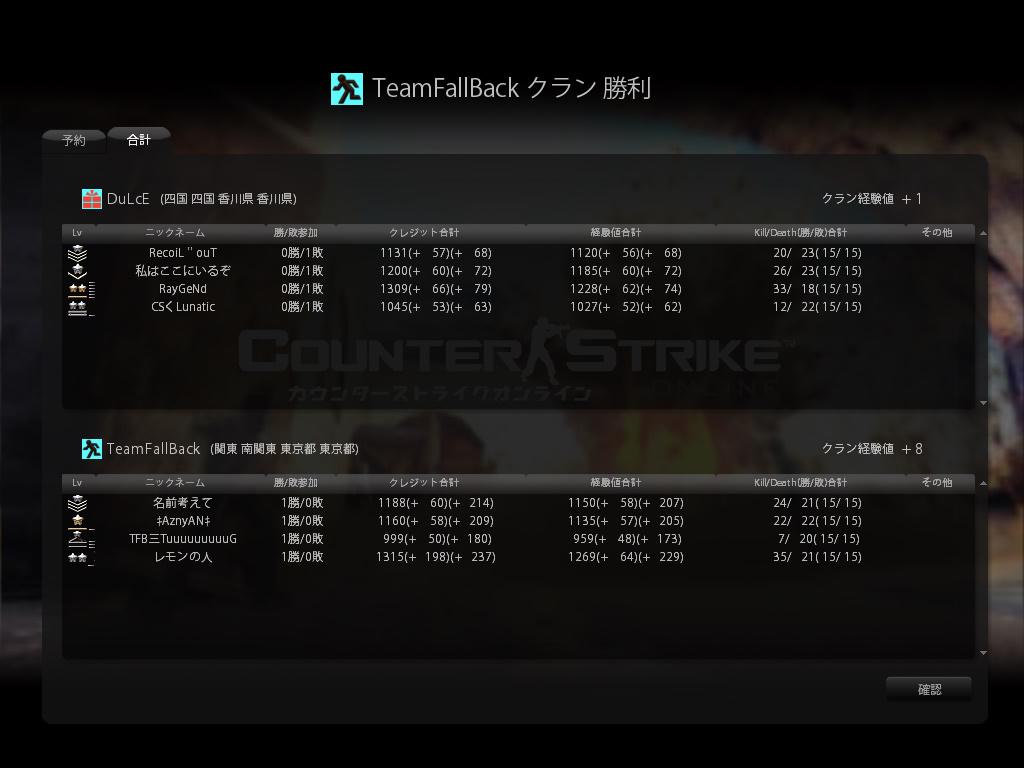 cstrike-online 2011-09-17 17-29-16-160