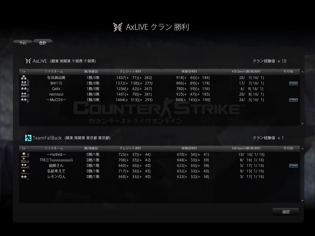 cstrike-online 2011-09-17 21-52-00-279