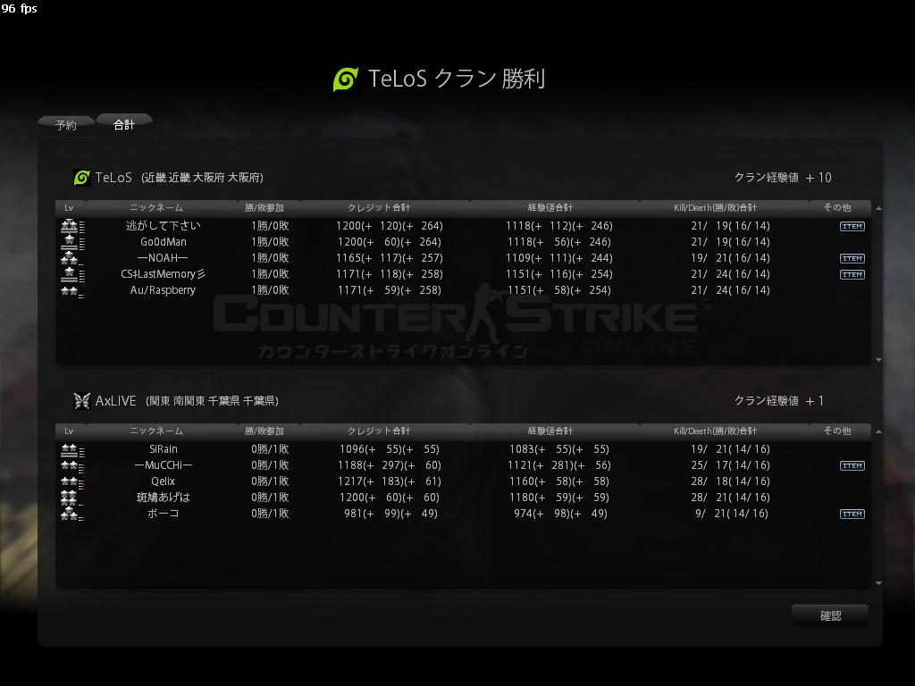 cstrike-online 2011-09-18 00-58-17-601