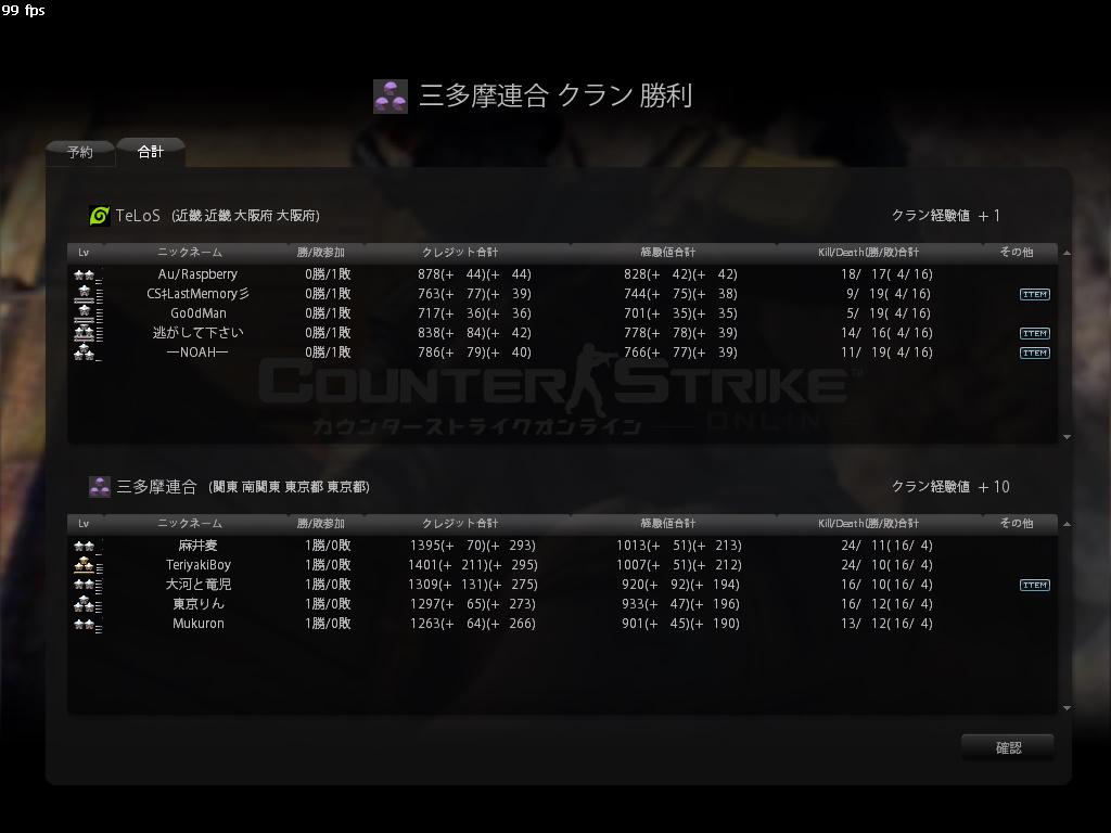 cstrike-online 2011-09-18 01-54-37-611