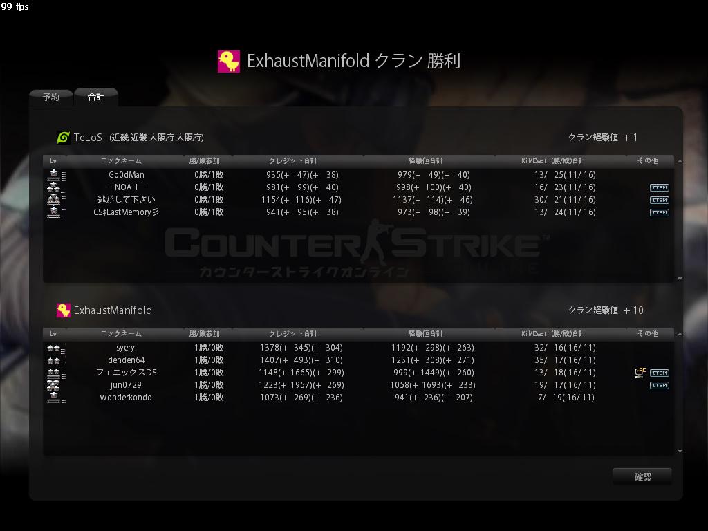 cstrike-online 2011-09-18 03-21-41-296