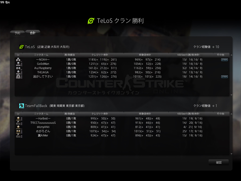 cstrike-online 2011-09-18 14-58-37-577