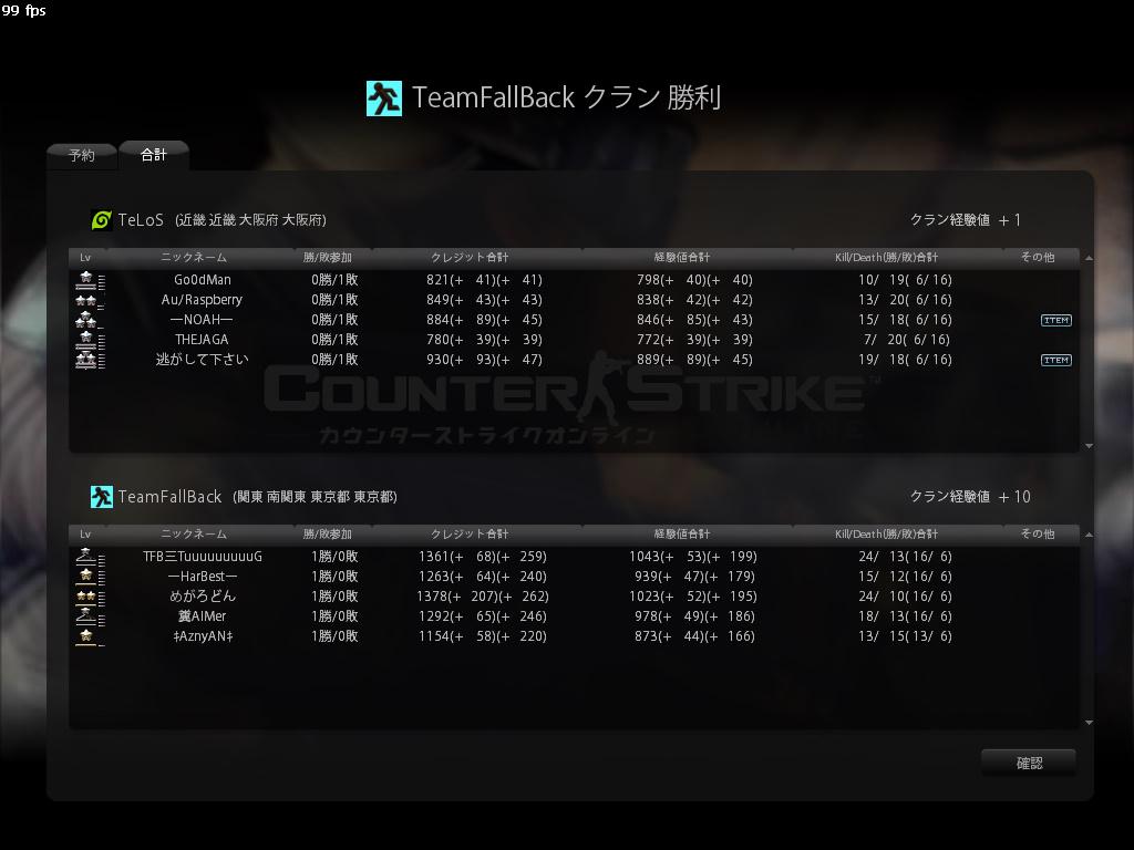 cstrike-online 2011-09-18 15-34-36-128