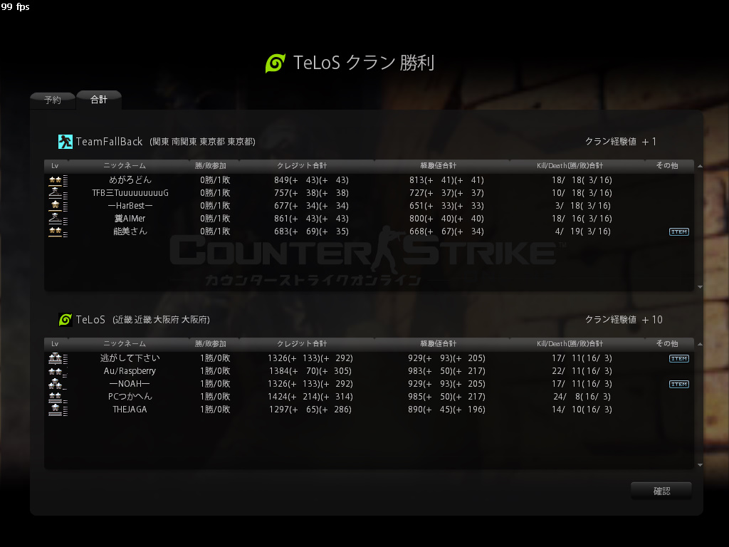 cstrike-online 2011-09-18 17-38-02-222