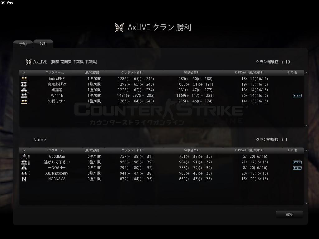 cstrike-online 2011-09-19 02-14-36-137