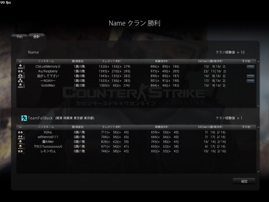 cstrike-online 2011-09-19 21-50-57-755