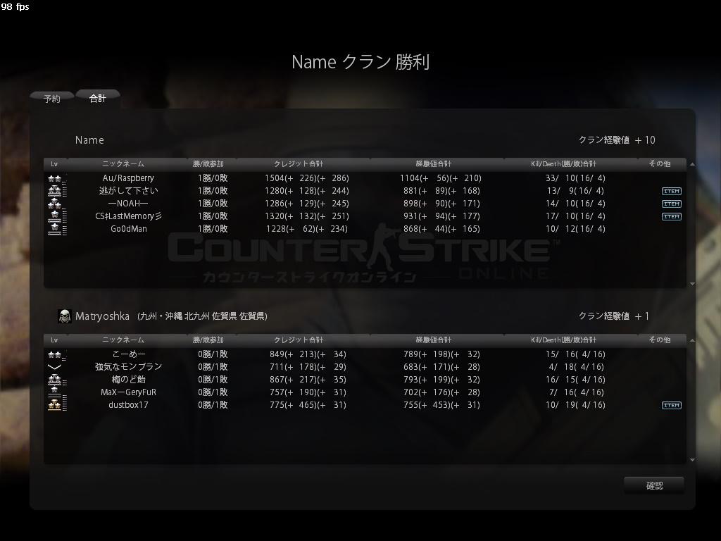 cstrike-online 2011-09-20 00-27-22-247
