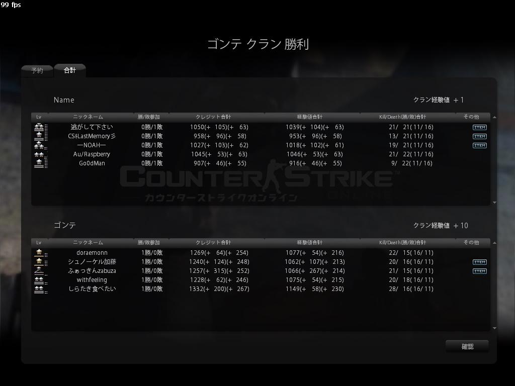 cstrike-online 2011-09-20 23-27-30-300