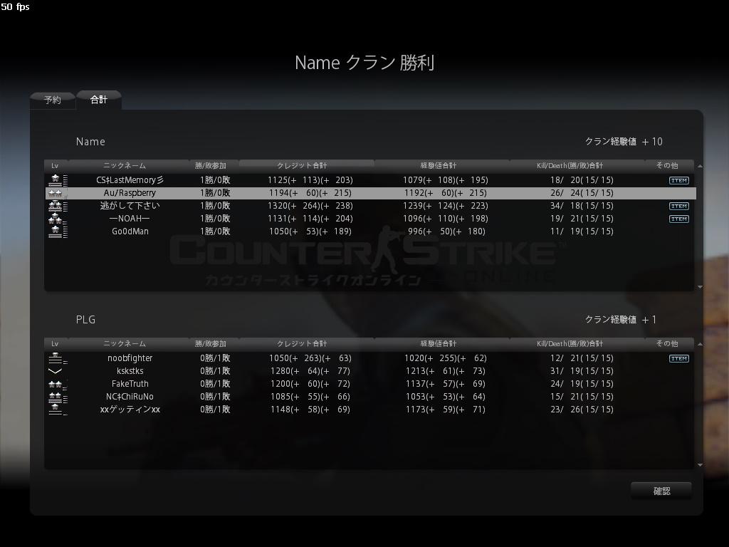 cstrike-online 2011-09-21 22-32-39-878