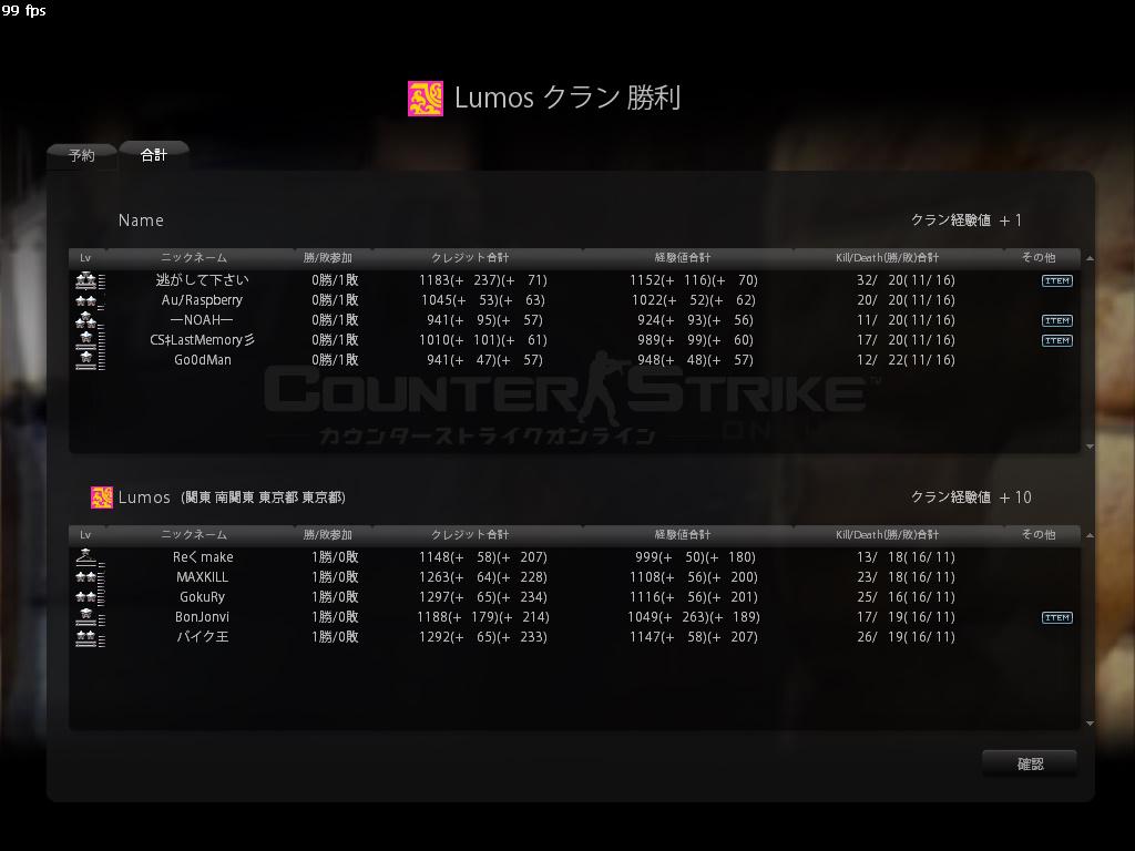 cstrike-online 2011-09-21 23-40-05-561