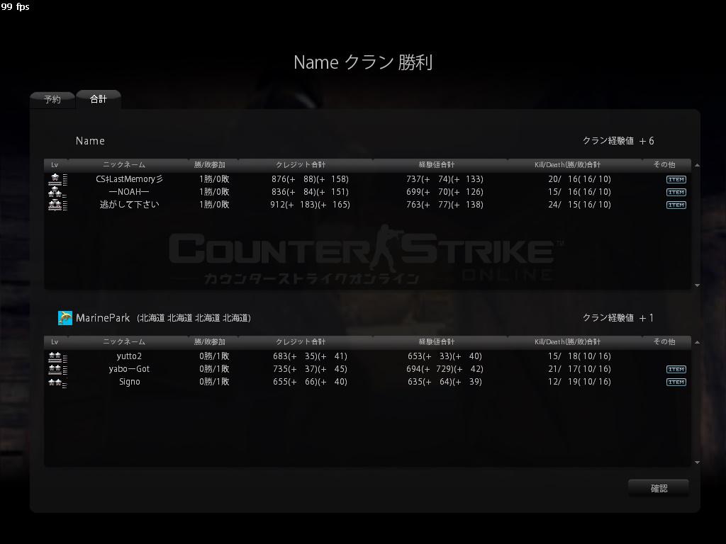 cstrike-online 2011-09-22 17-37-29-536