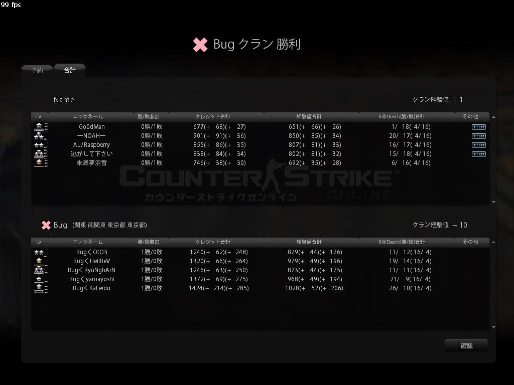 cstrike-online 2011-09-23 23-17-47-489