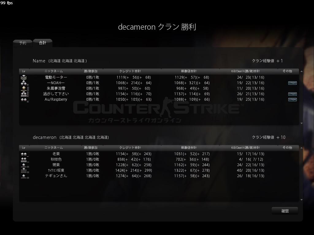 cstrike-online 2011-09-24 01-12-32-024