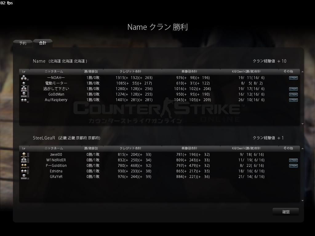 cstrike-online 2011-09-24 17-00-22-732