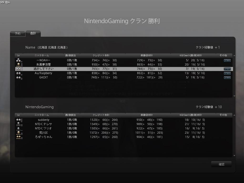 cstrike-online 2011-09-25 01-49-31-854