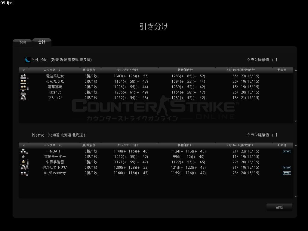 cstrike-online 2011-09-25 23-42-30-015