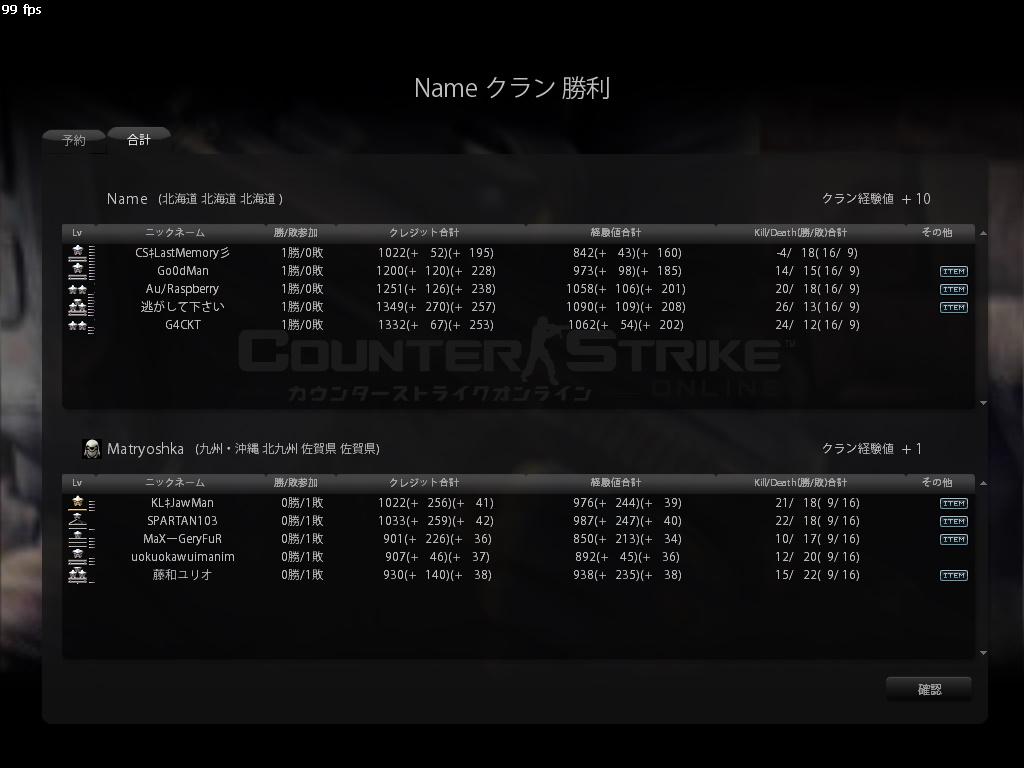 cstrike-online 2011-09-27 22-31-50-892