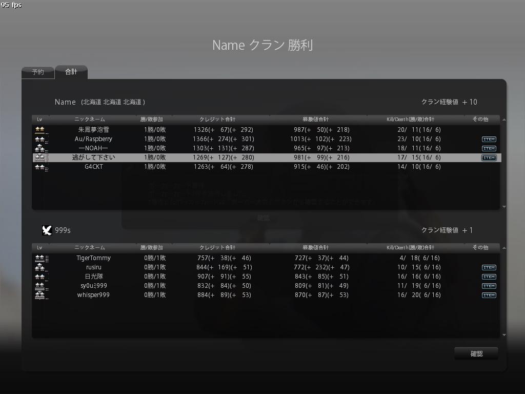 cstrike-online 2011-09-28 00-01-02-319