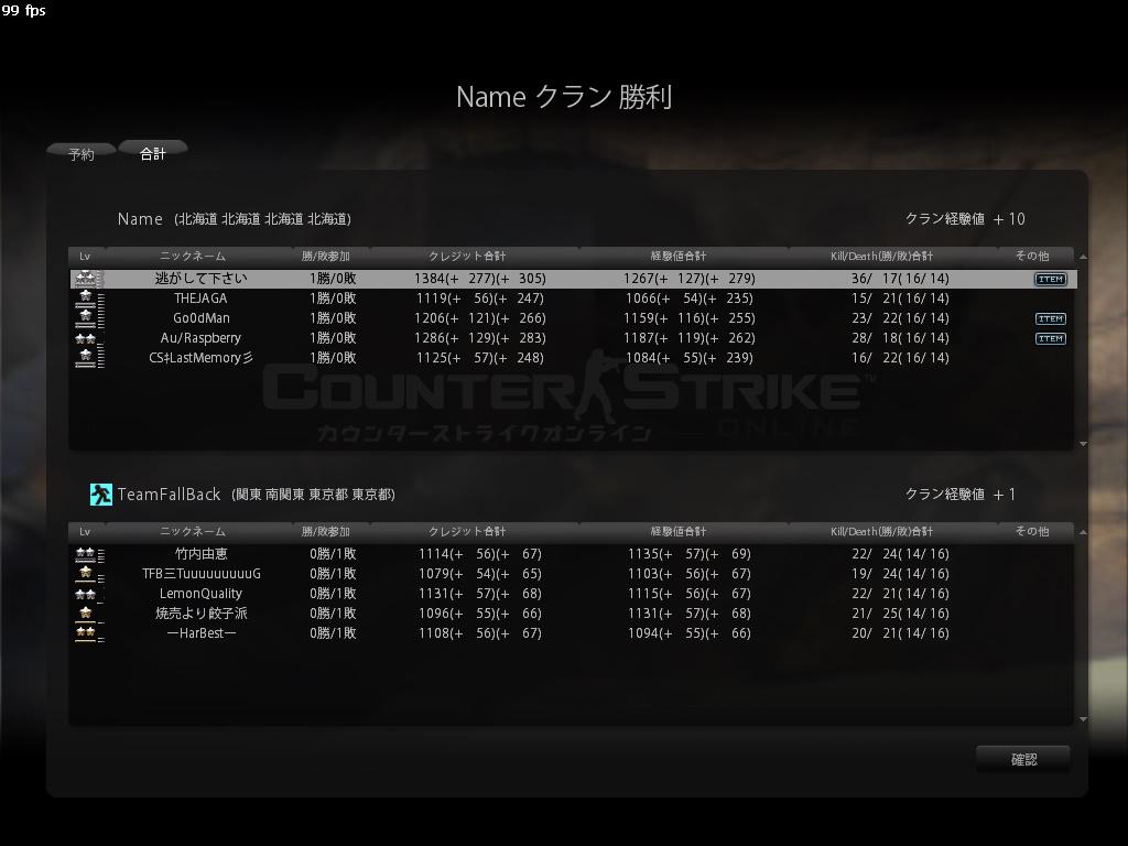 cstrike-online 2011-09-28 22-51-04-459