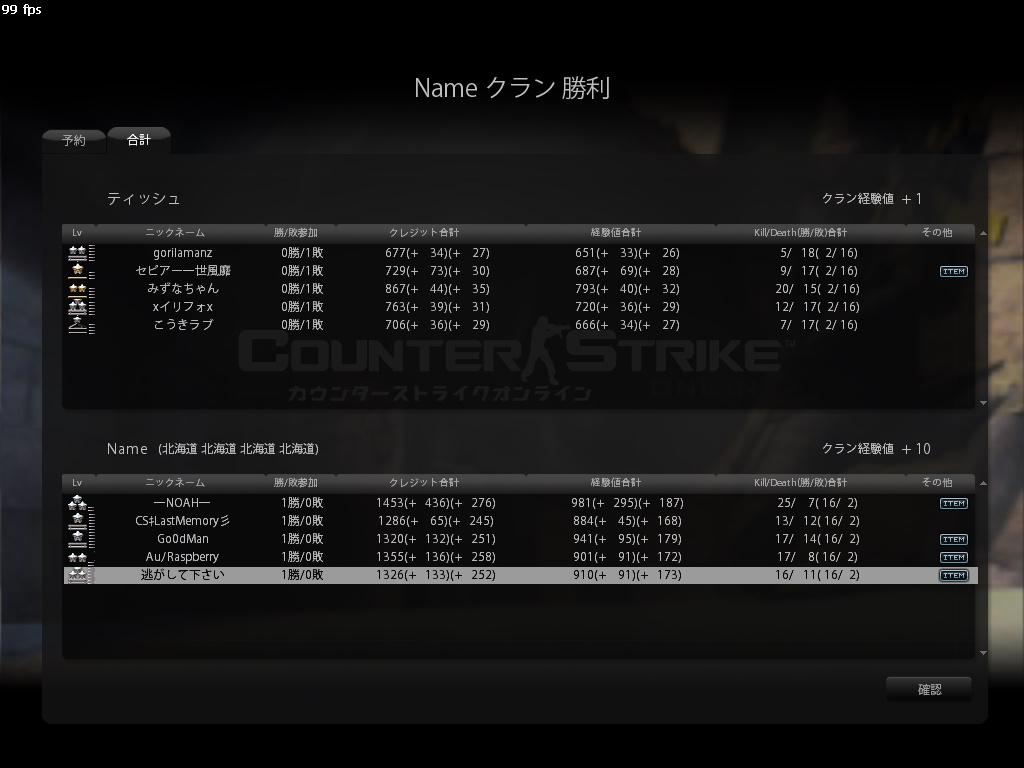 cstrike-online 2011-09-29 21-10-39-806