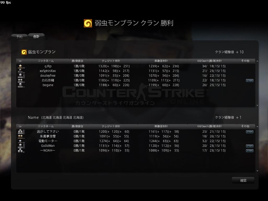 cstrike-online 2011-09-30 00-22-53-991