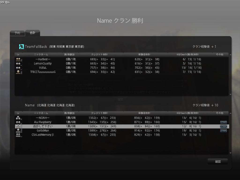 cstrike-online 2011-09-30 22-27-05-671