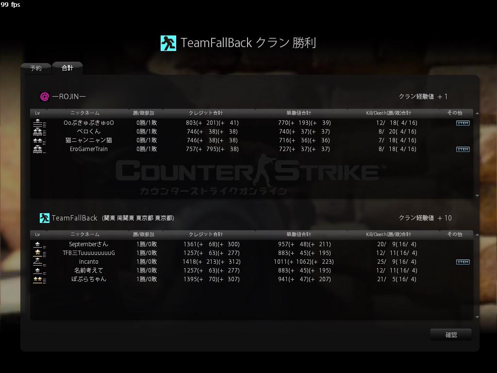 cstrike-online 2011-10-01 14-11-52-401