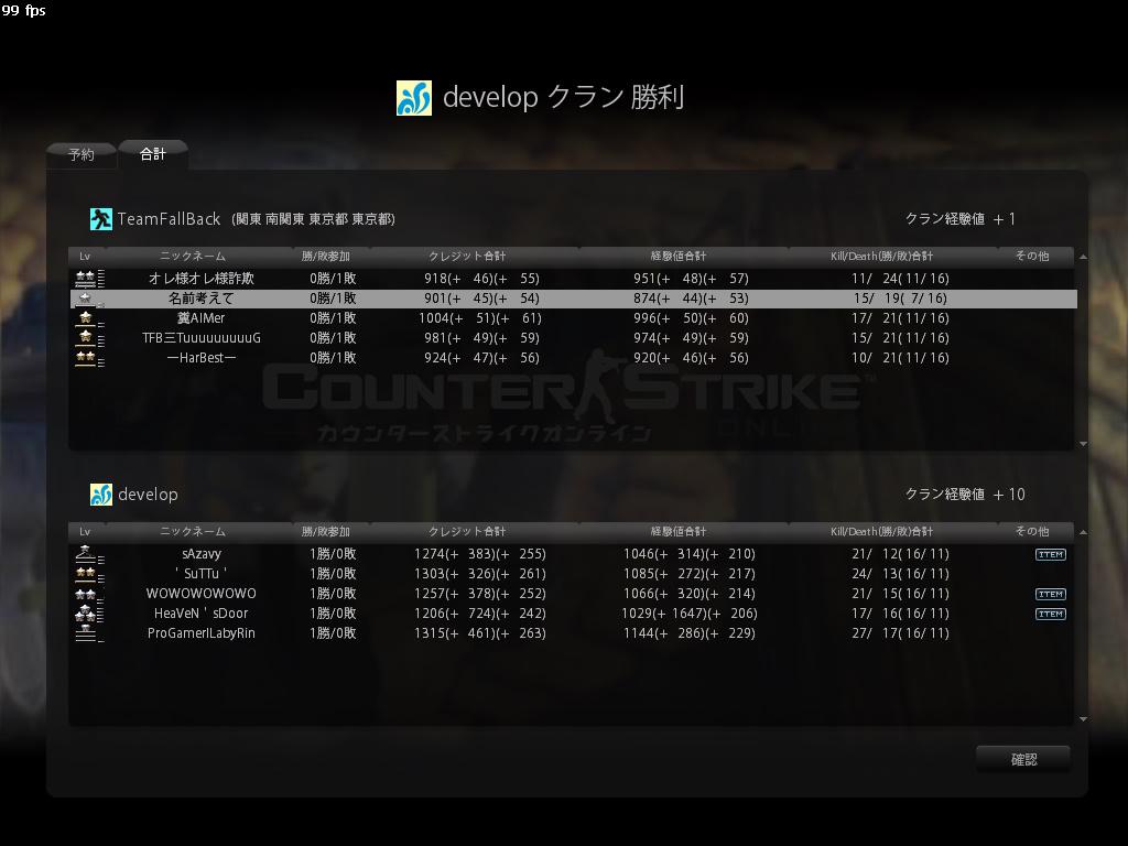 cstrike-online 2011-10-01 16-09-16-643