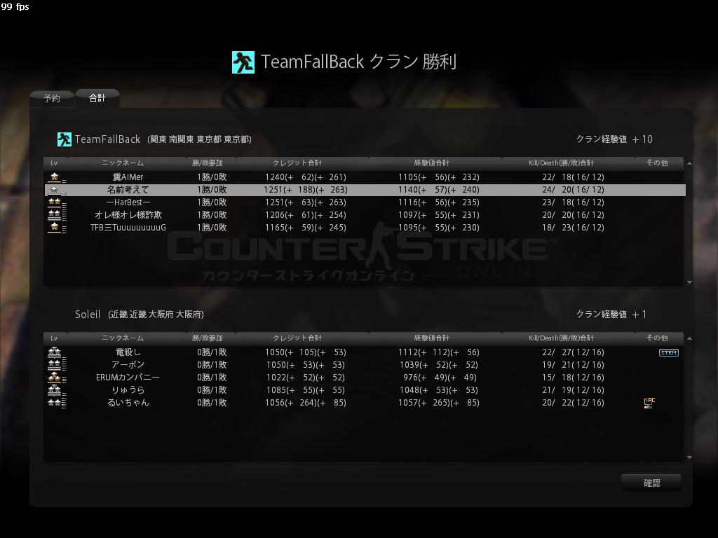cstrike-online 2011-10-01 16-51-37-229