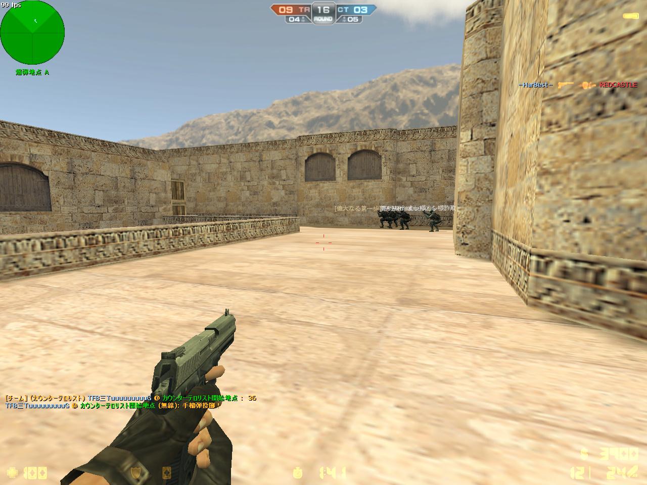 cstrike-online 2011-10-01 17-13-04-836