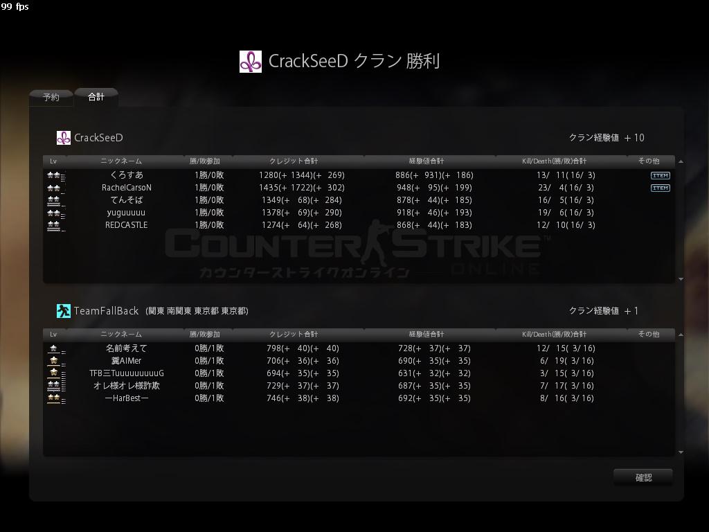 cstrike-online 2011-10-01 17-20-30-698