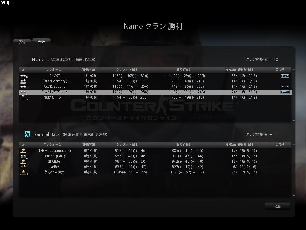 cstrike-online 2011-10-01 20-47-59-082