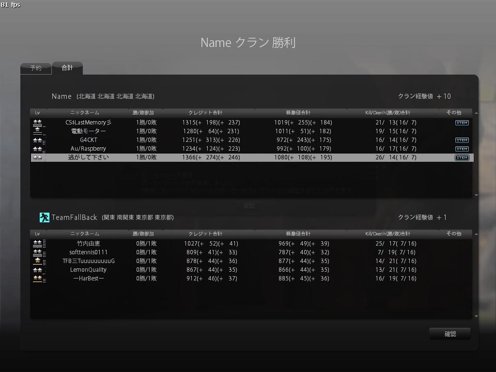 cstrike-online 2011-10-01 21-28-44-742